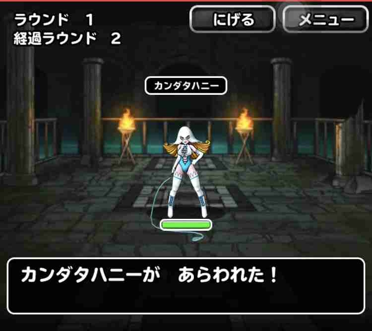 f:id:shohei_info:20181107163732j:plain