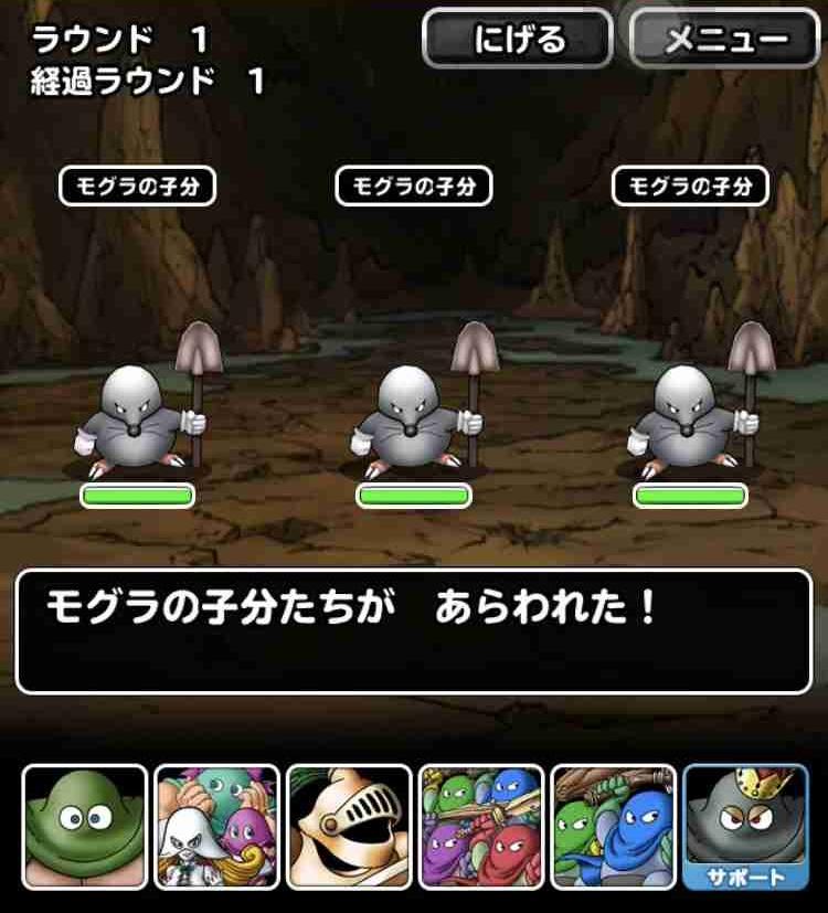 f:id:shohei_info:20181107165308j:plain