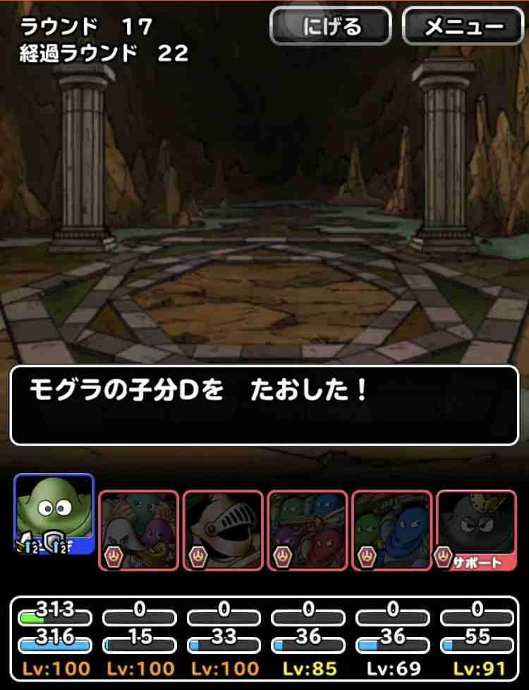 f:id:shohei_info:20181107175010j:plain