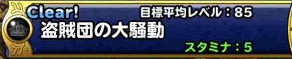 f:id:shohei_info:20181107175302j:plain