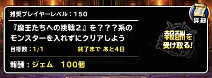 f:id:shohei_info:20181108045032j:plain