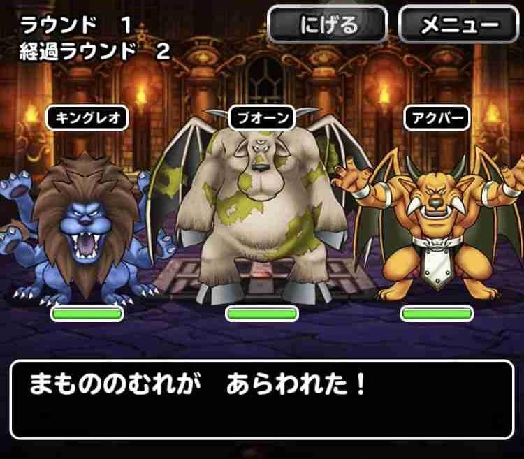 f:id:shohei_info:20181108045320j:plain