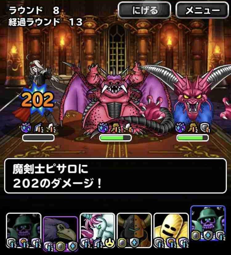 f:id:shohei_info:20181108045925j:plain