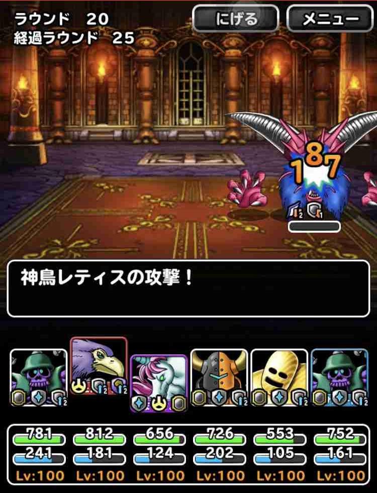 f:id:shohei_info:20181108050325j:plain