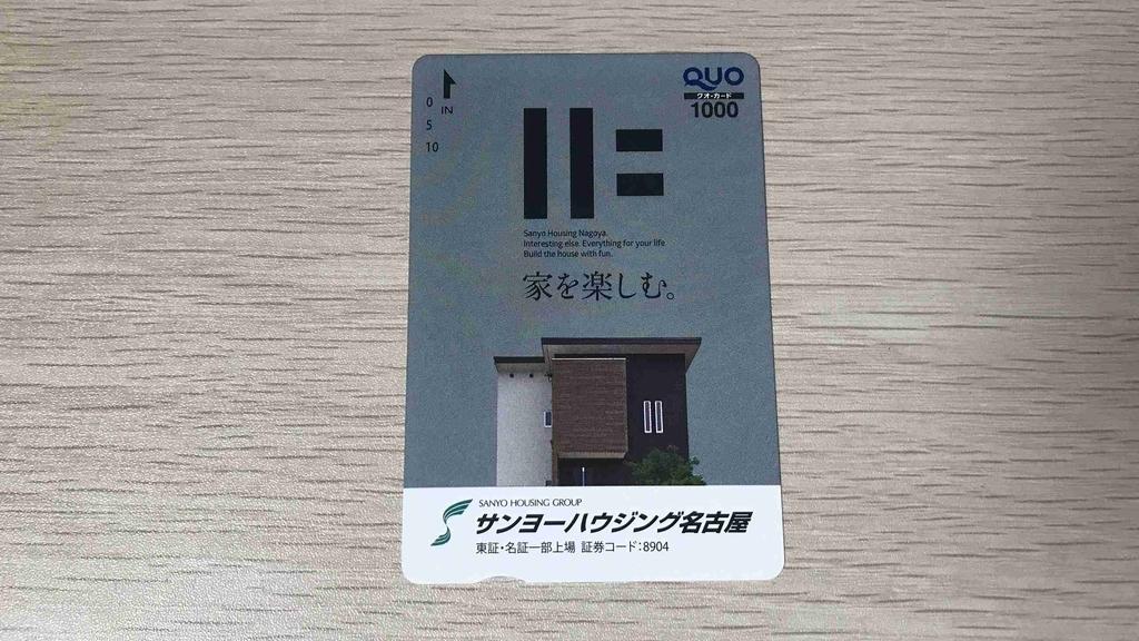 f:id:shohei_info:20181110140522j:plain