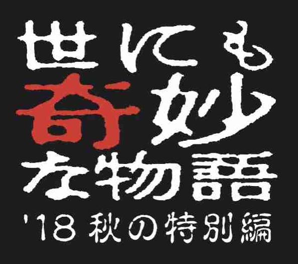 f:id:shohei_info:20181110173634j:plain