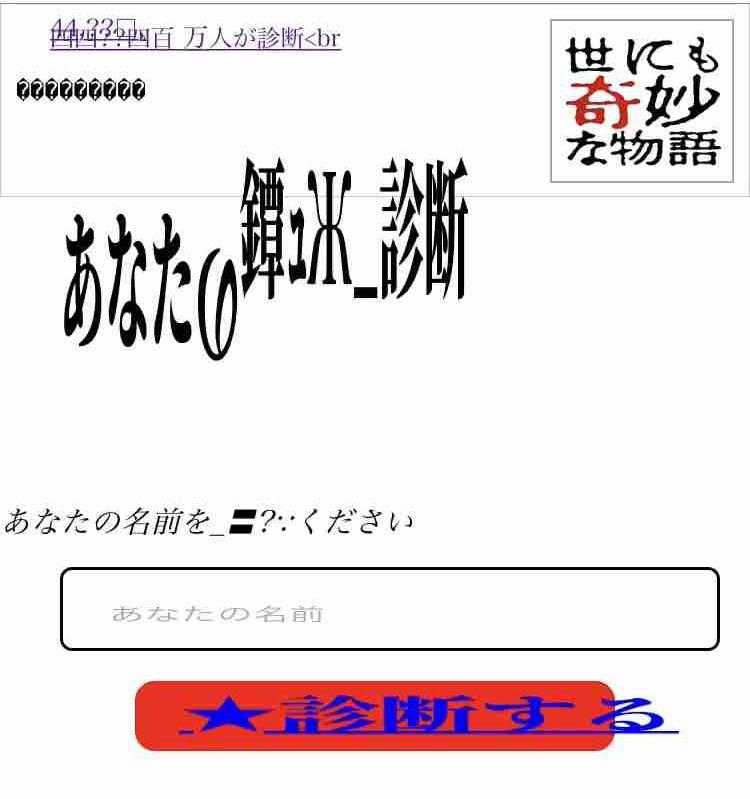 f:id:shohei_info:20181110175215j:plain