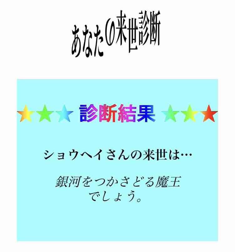 f:id:shohei_info:20181110175420j:plain