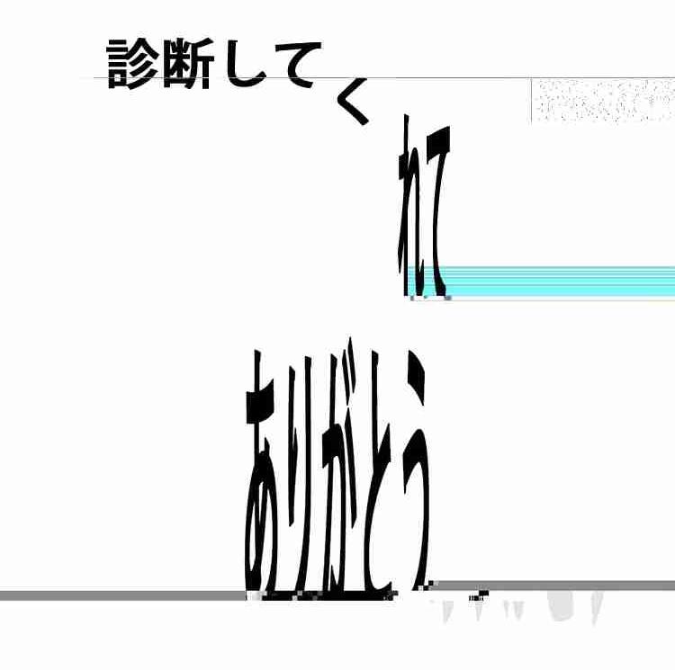 f:id:shohei_info:20181110175651j:plain