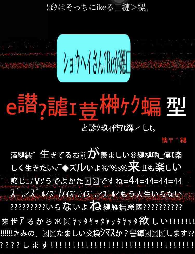 f:id:shohei_info:20181110175816j:plain
