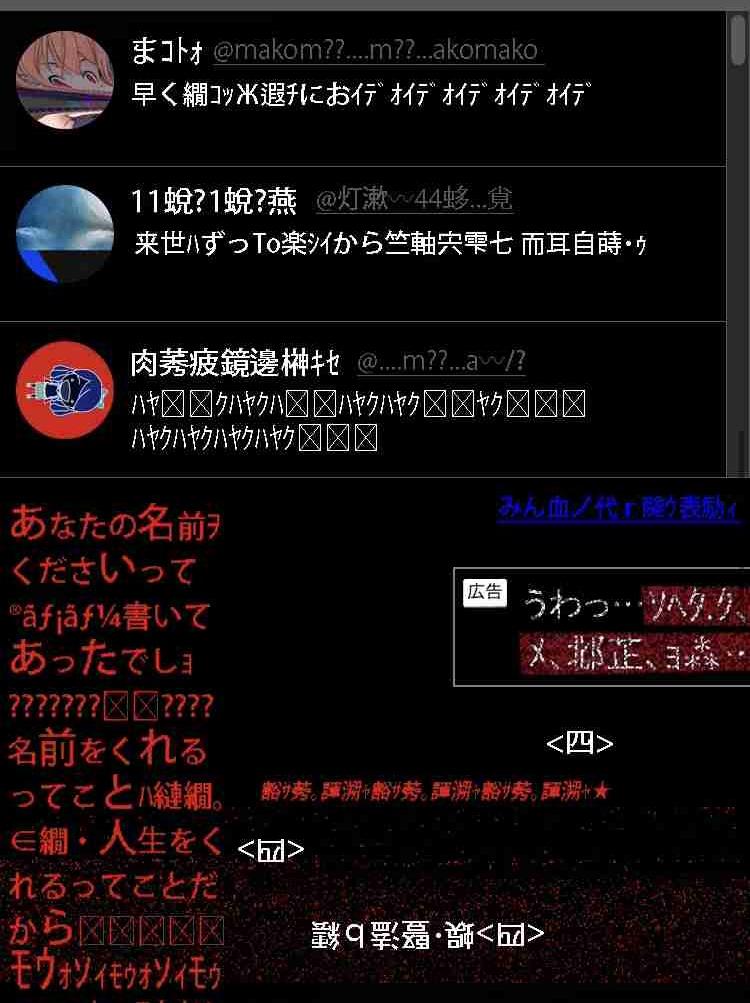 f:id:shohei_info:20181110180227j:plain