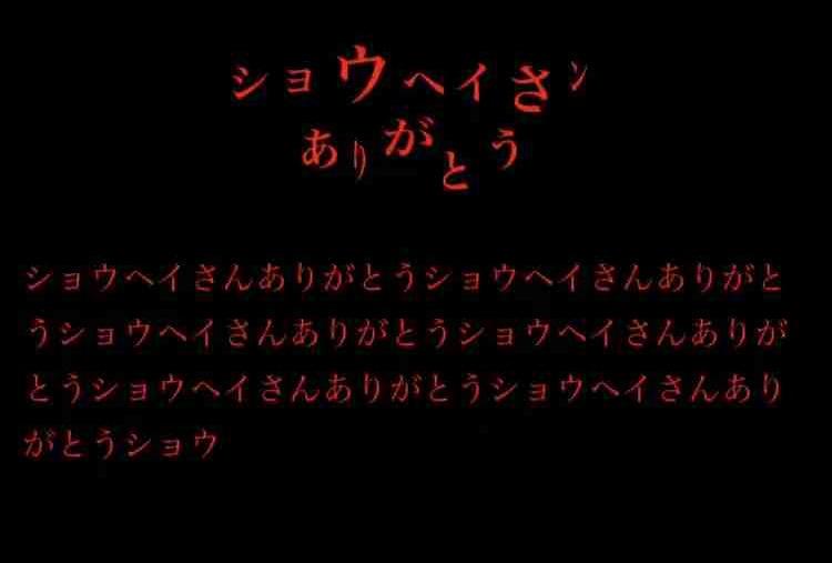 f:id:shohei_info:20181110180903j:plain