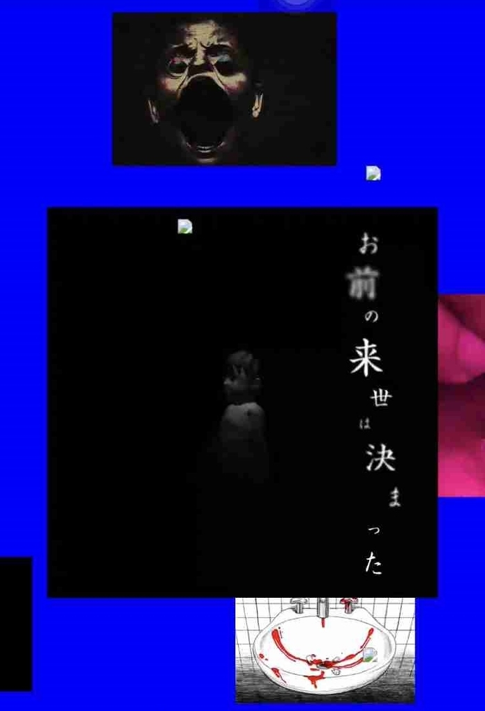 f:id:shohei_info:20181110181052j:plain