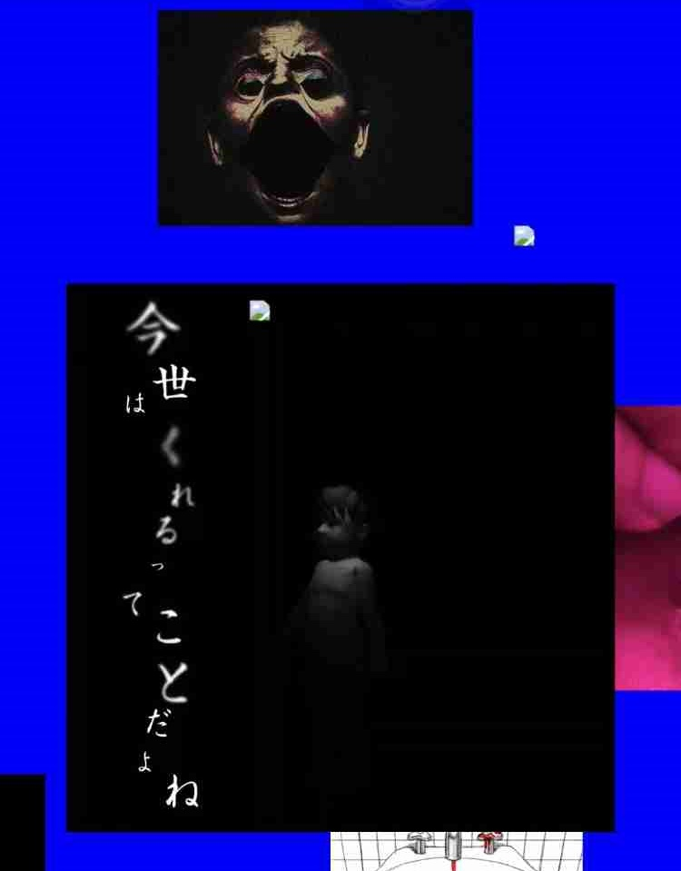 f:id:shohei_info:20181110181222j:plain