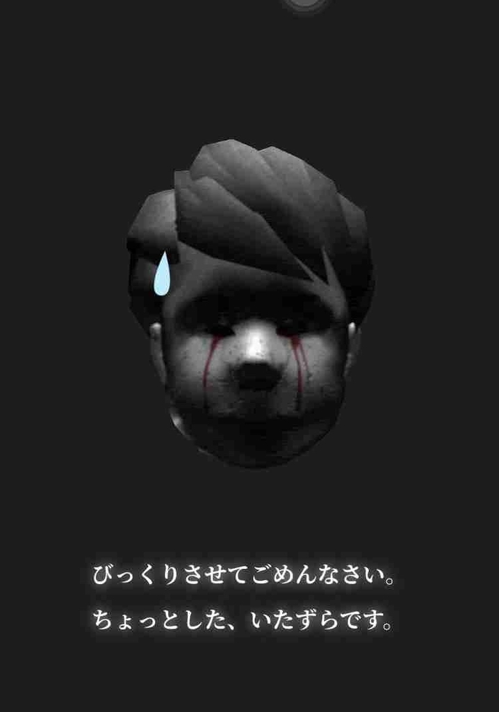 f:id:shohei_info:20181110181538j:plain