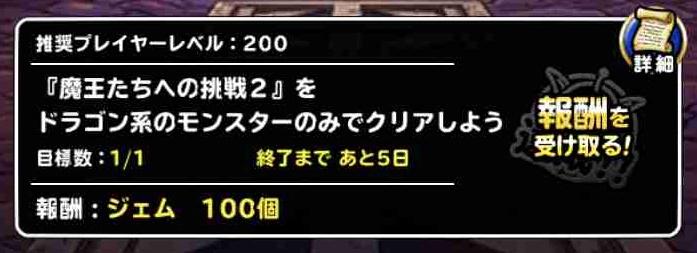 f:id:shohei_info:20181113054821j:plain