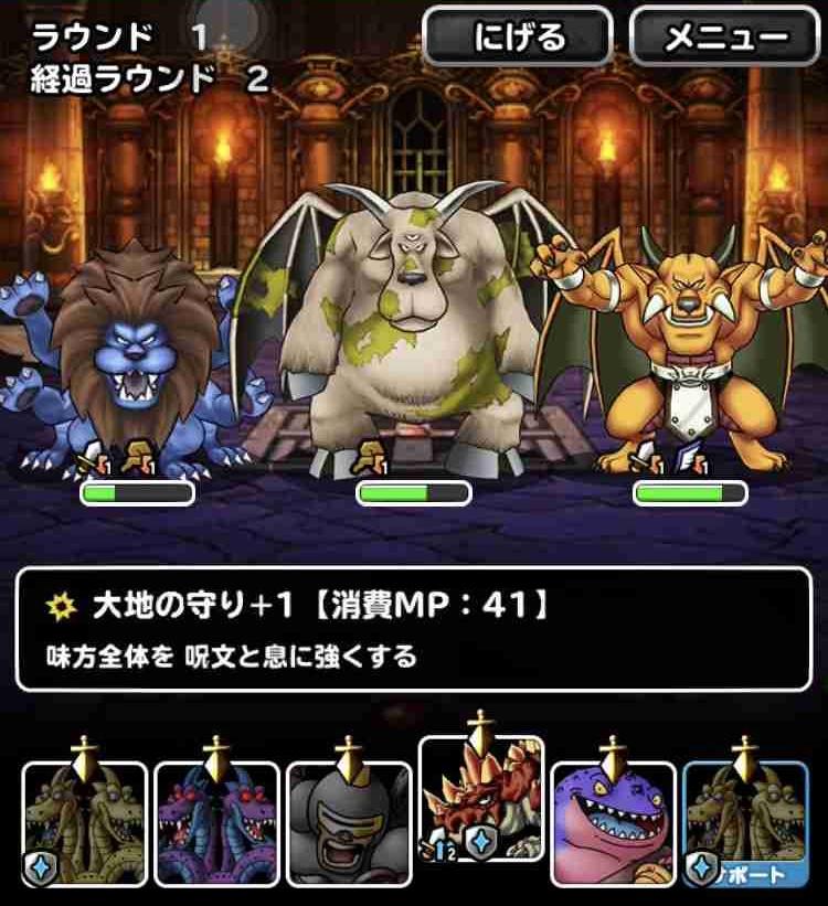 f:id:shohei_info:20181113055927j:plain