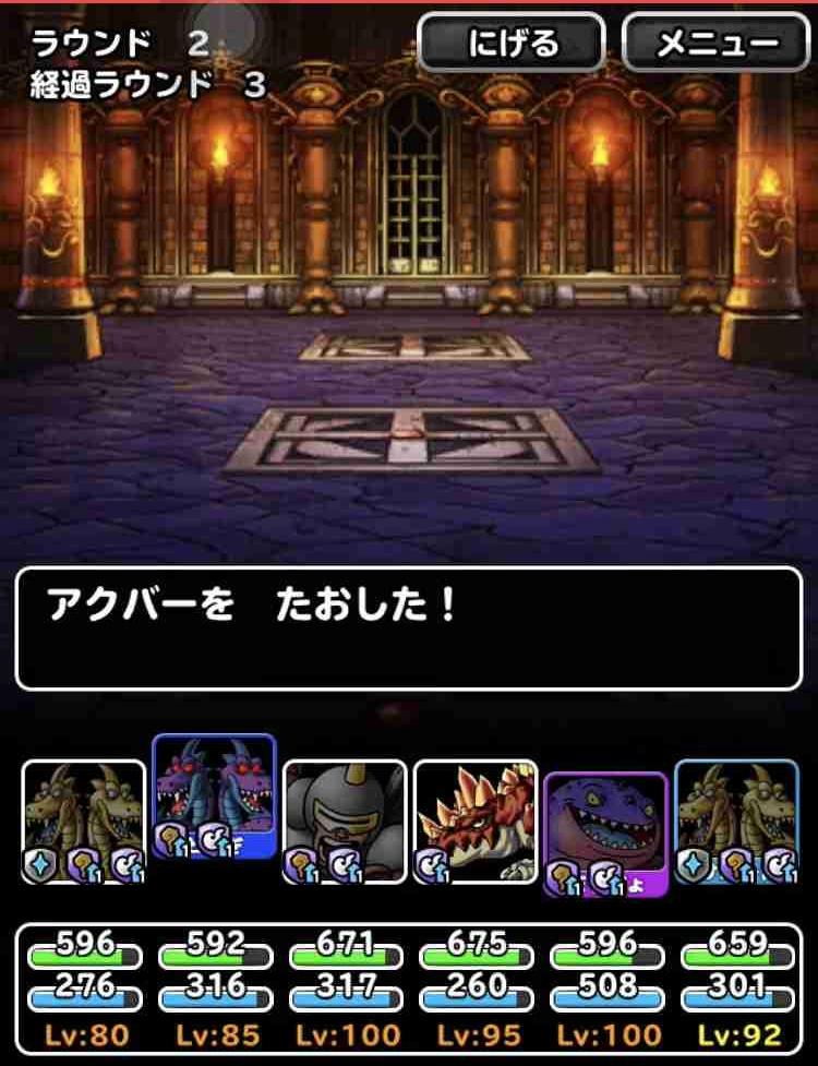 f:id:shohei_info:20181113060023j:plain