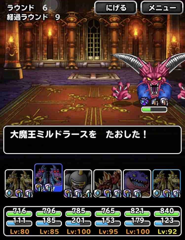 f:id:shohei_info:20181113061205j:plain