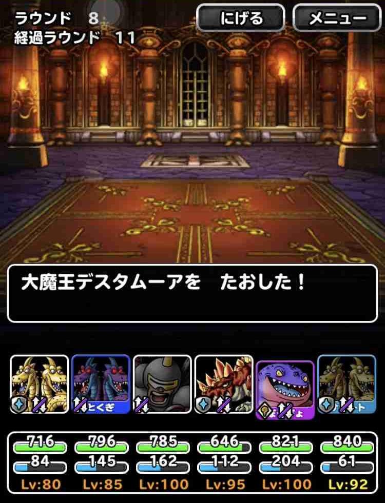f:id:shohei_info:20181113061528j:plain