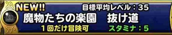 f:id:shohei_info:20181115155821j:plain