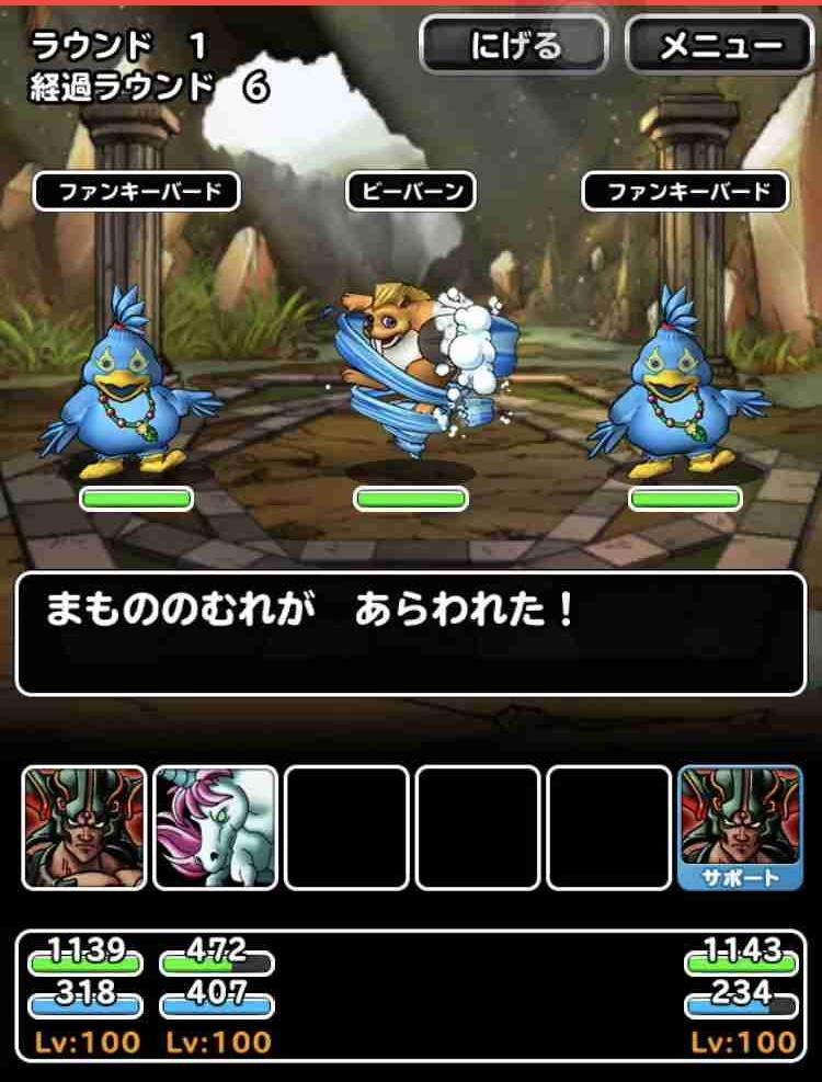 f:id:shohei_info:20181115161010j:plain
