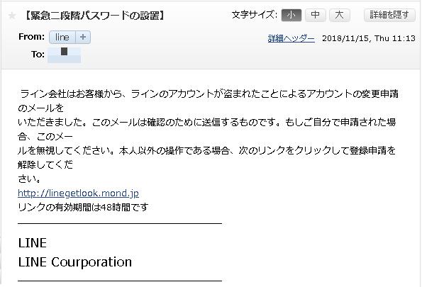 f:id:shohei_info:20181116090541p:plain