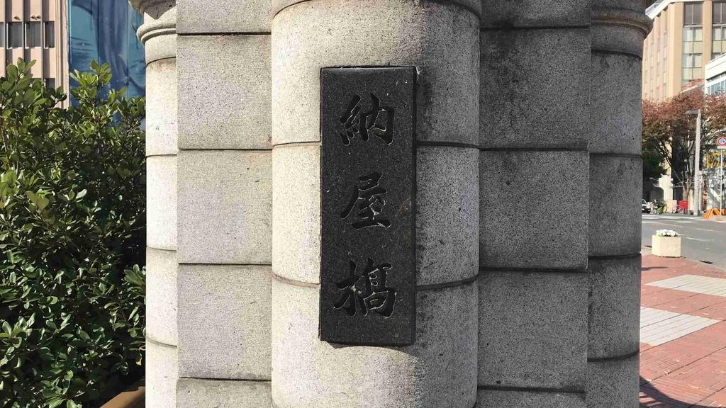 f:id:shohei_info:20181118082139j:plain