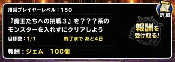 f:id:shohei_info:20181119055305j:plain