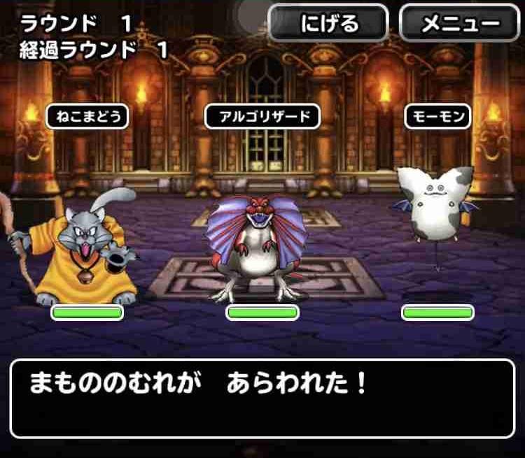 f:id:shohei_info:20181119055511j:plain