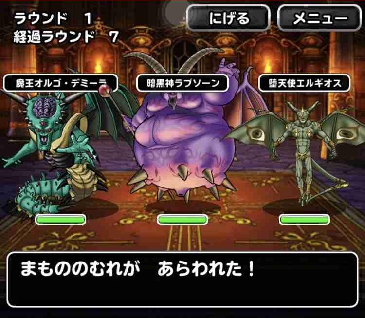 f:id:shohei_info:20181119055650j:plain