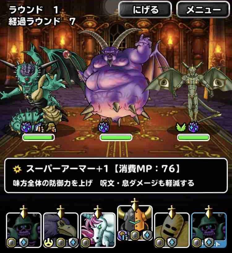 f:id:shohei_info:20181119060042j:plain
