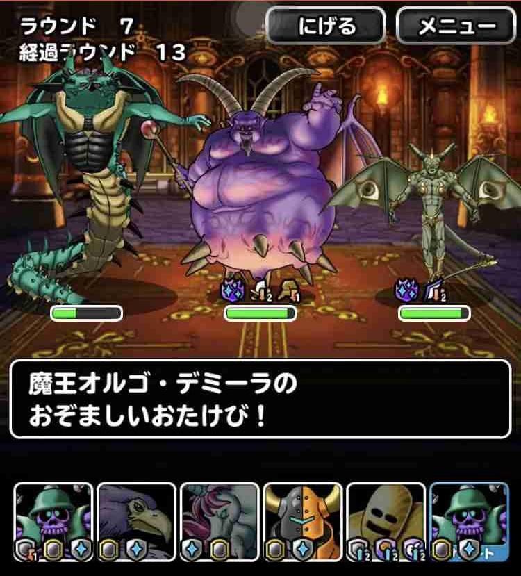 f:id:shohei_info:20181119060714j:plain