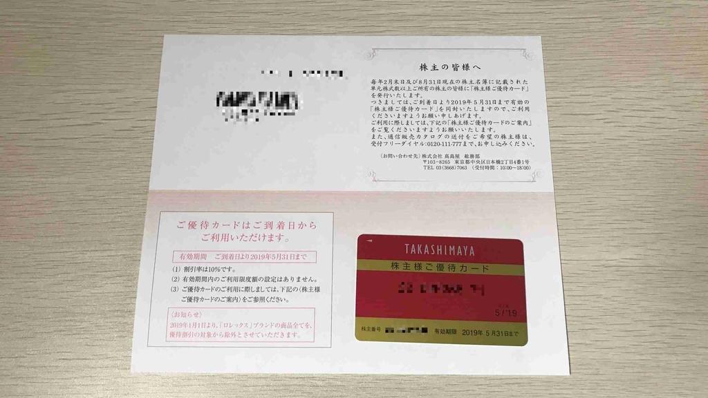 f:id:shohei_info:20181119152856j:plain