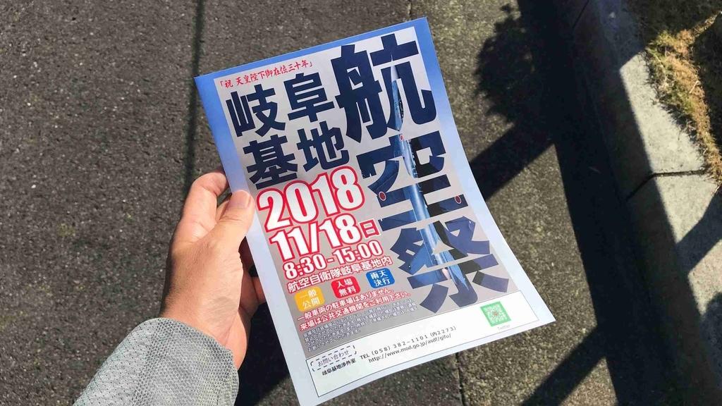 f:id:shohei_info:20181121085035j:plain