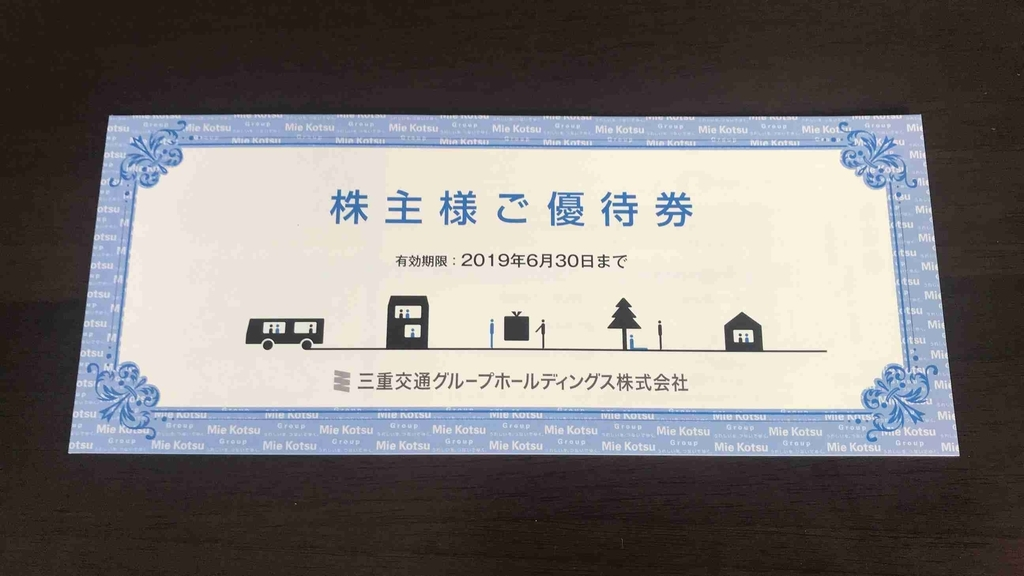 f:id:shohei_info:20181121121444j:plain