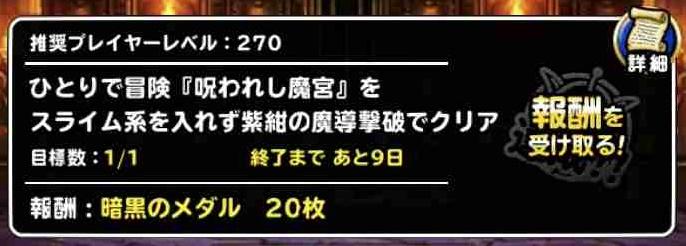 f:id:shohei_info:20181121153325j:plain