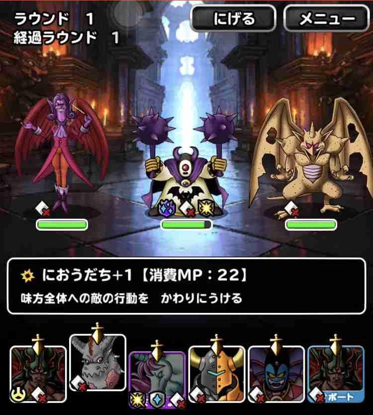 f:id:shohei_info:20181121154357j:plain
