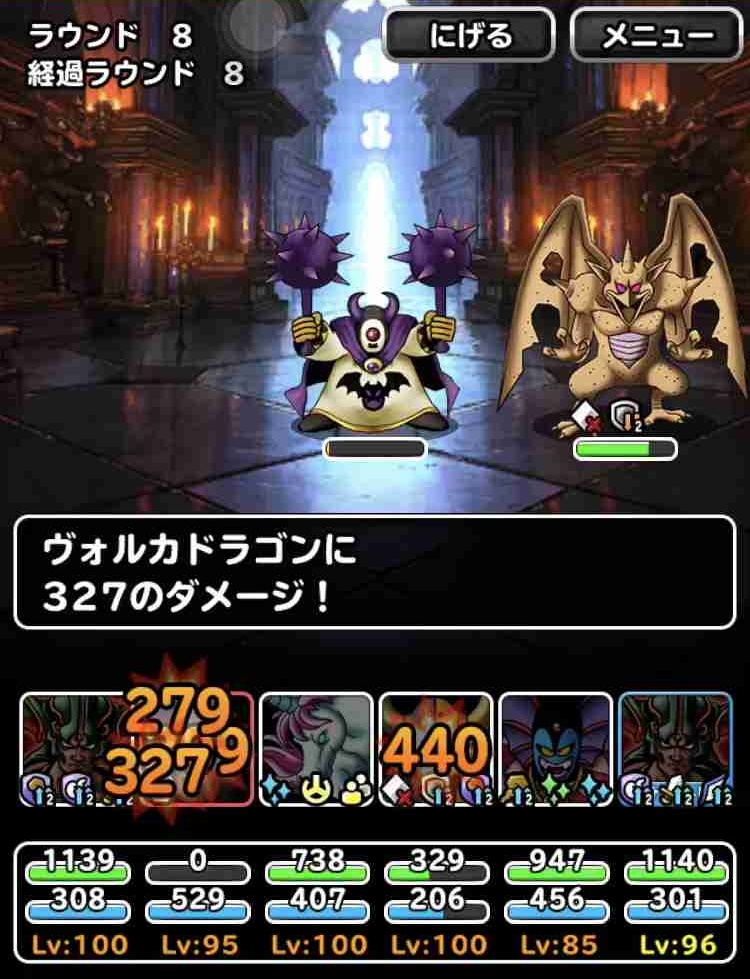 f:id:shohei_info:20181121154908j:plain