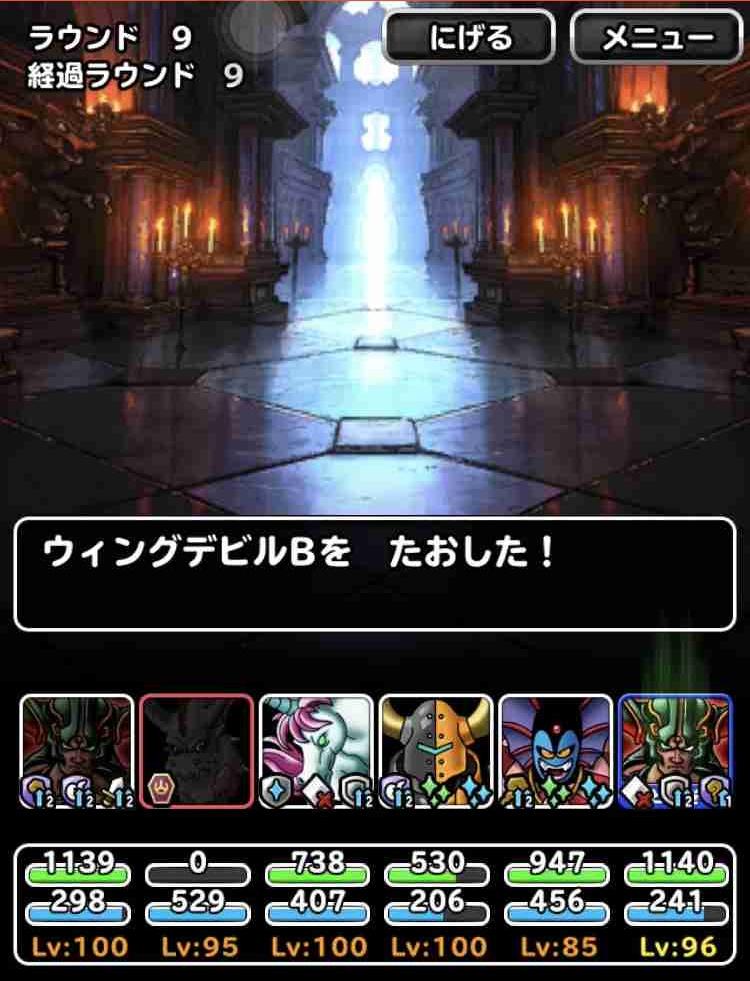 f:id:shohei_info:20181121155501j:plain