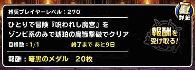 f:id:shohei_info:20181122080501j:plain
