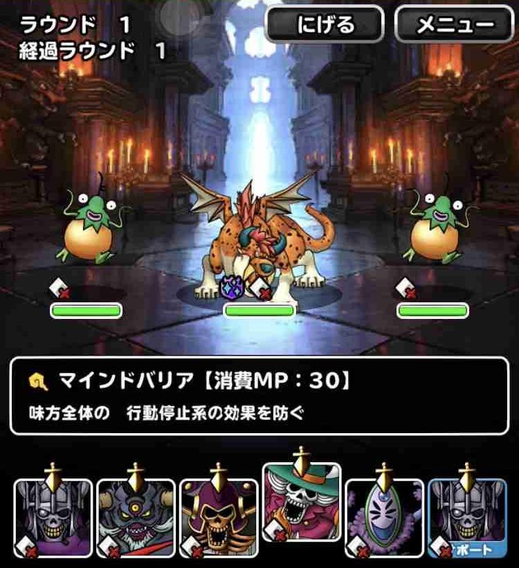 f:id:shohei_info:20181122083328j:plain