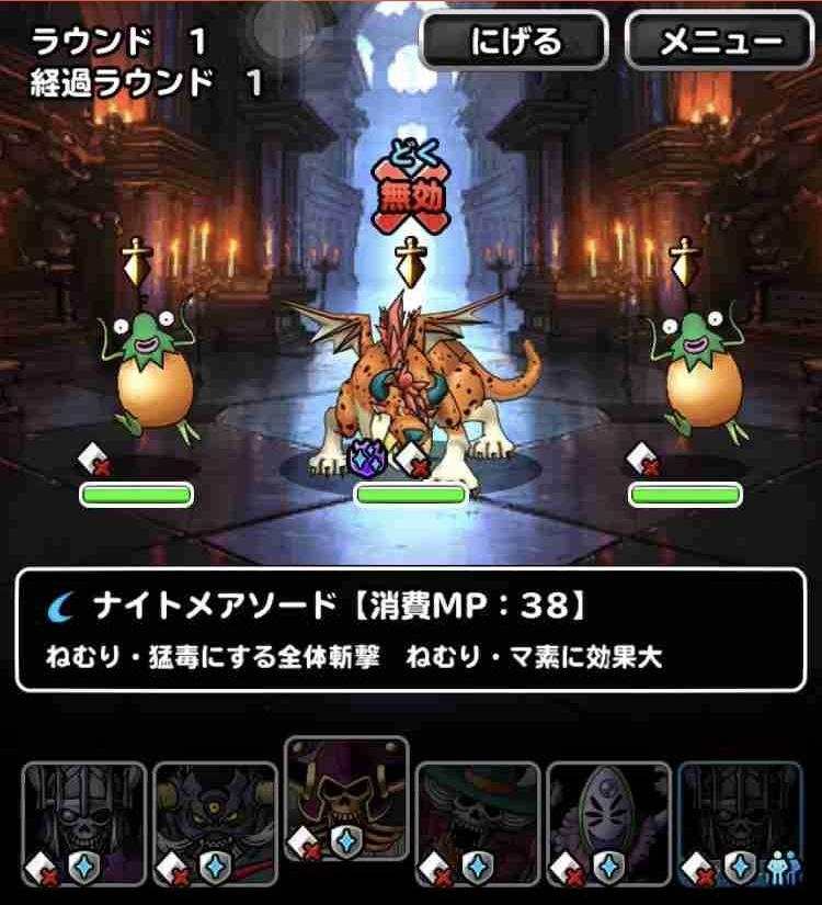 f:id:shohei_info:20181122083617j:plain