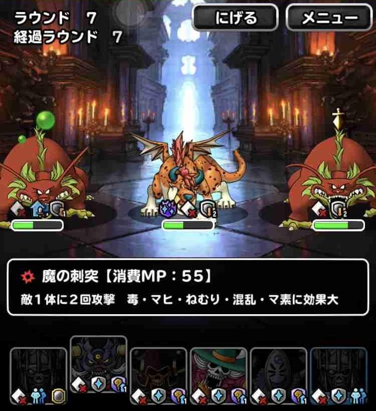 f:id:shohei_info:20181122084524j:plain