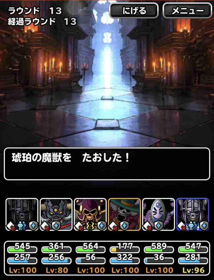 f:id:shohei_info:20181122085514j:plain