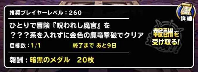 f:id:shohei_info:20181122090908j:plain