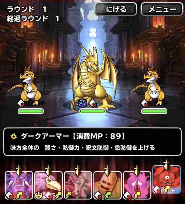 f:id:shohei_info:20181122093322j:plain