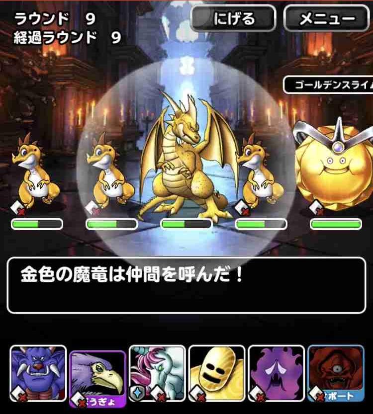 f:id:shohei_info:20181122100646j:plain