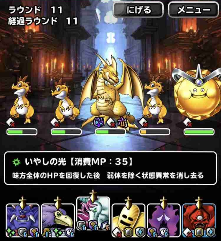 f:id:shohei_info:20181122100852j:plain