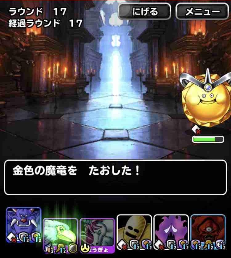 f:id:shohei_info:20181122100935j:plain